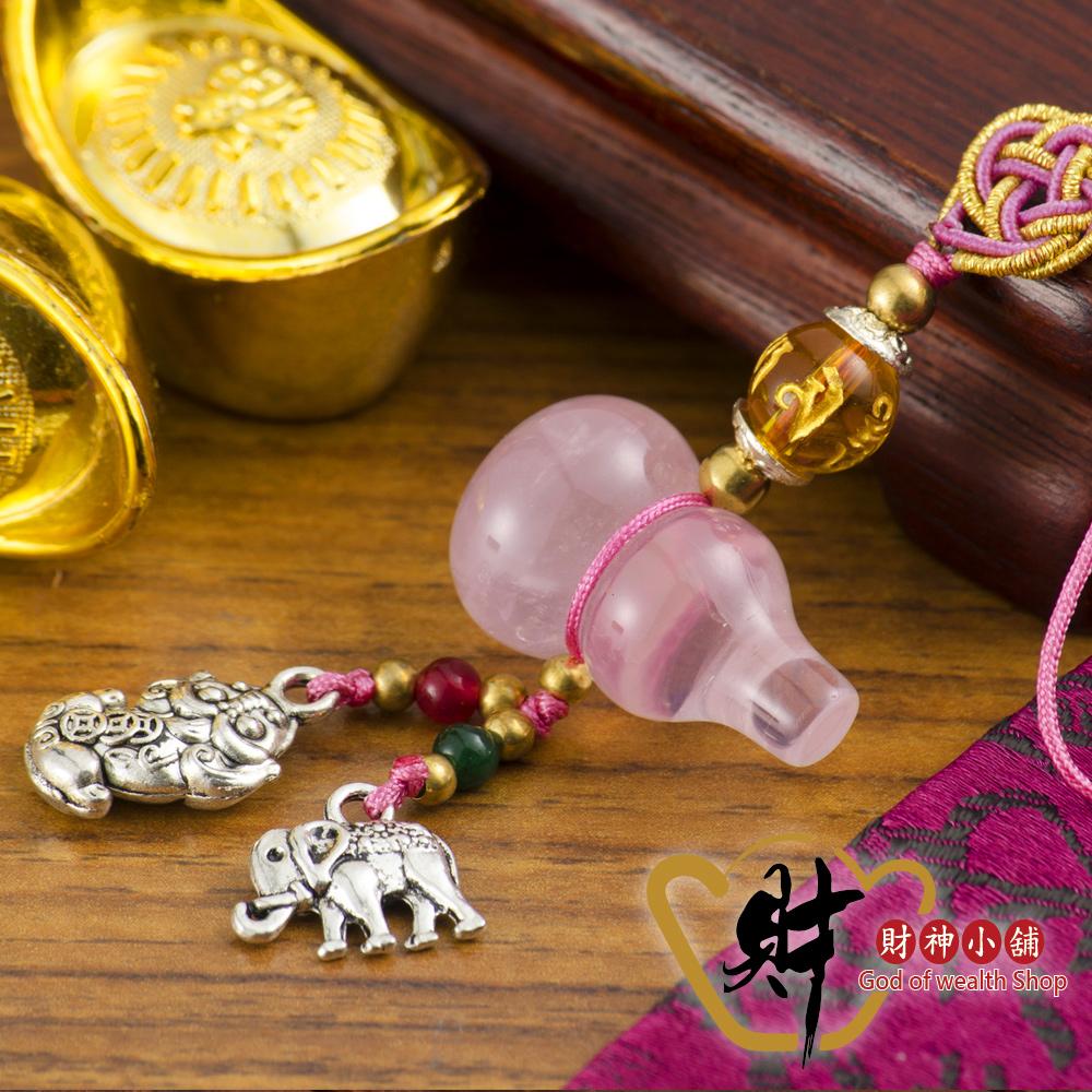 財神小舖 福氣葫蘆 粉晶 吊飾 (含開光) DSL-5703