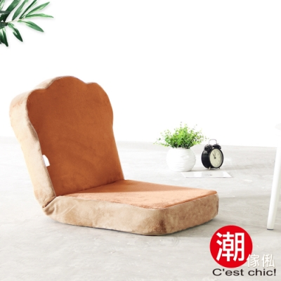 C est Chic-TOAST吐司麵包和室椅-6段調節(Brown)