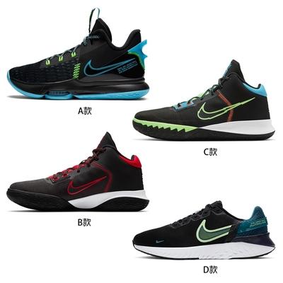 領卷再折【時時樂限定】NIKE 訓練慢跑運動籃球鞋男鞋(共4款任選)