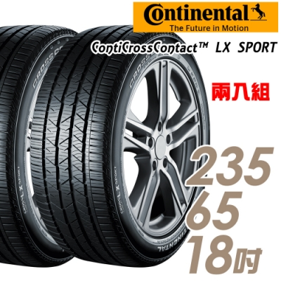 【馬牌】LX Sport 高性能運動休旅輪胎_二入組_235/65/18(LXSP)