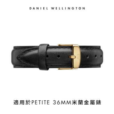【Daniel Wellington】官方直營 16mm金扣 爵士黑真皮皮革錶帶