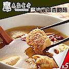 泰凱食堂 麻油猴頭杏鮑菇x5包組(330g/包)