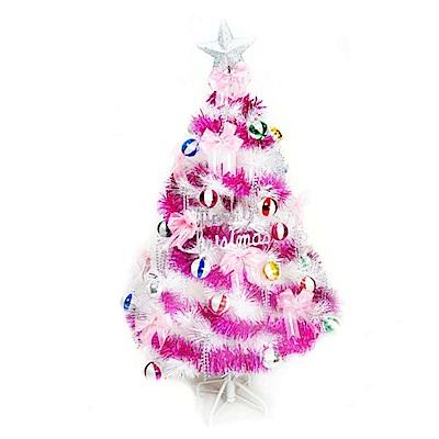 摩達客 台灣製4尺特級白色松針葉聖誕樹 (繽紛馬卡龍粉紫色系)(不含燈)(本島免運