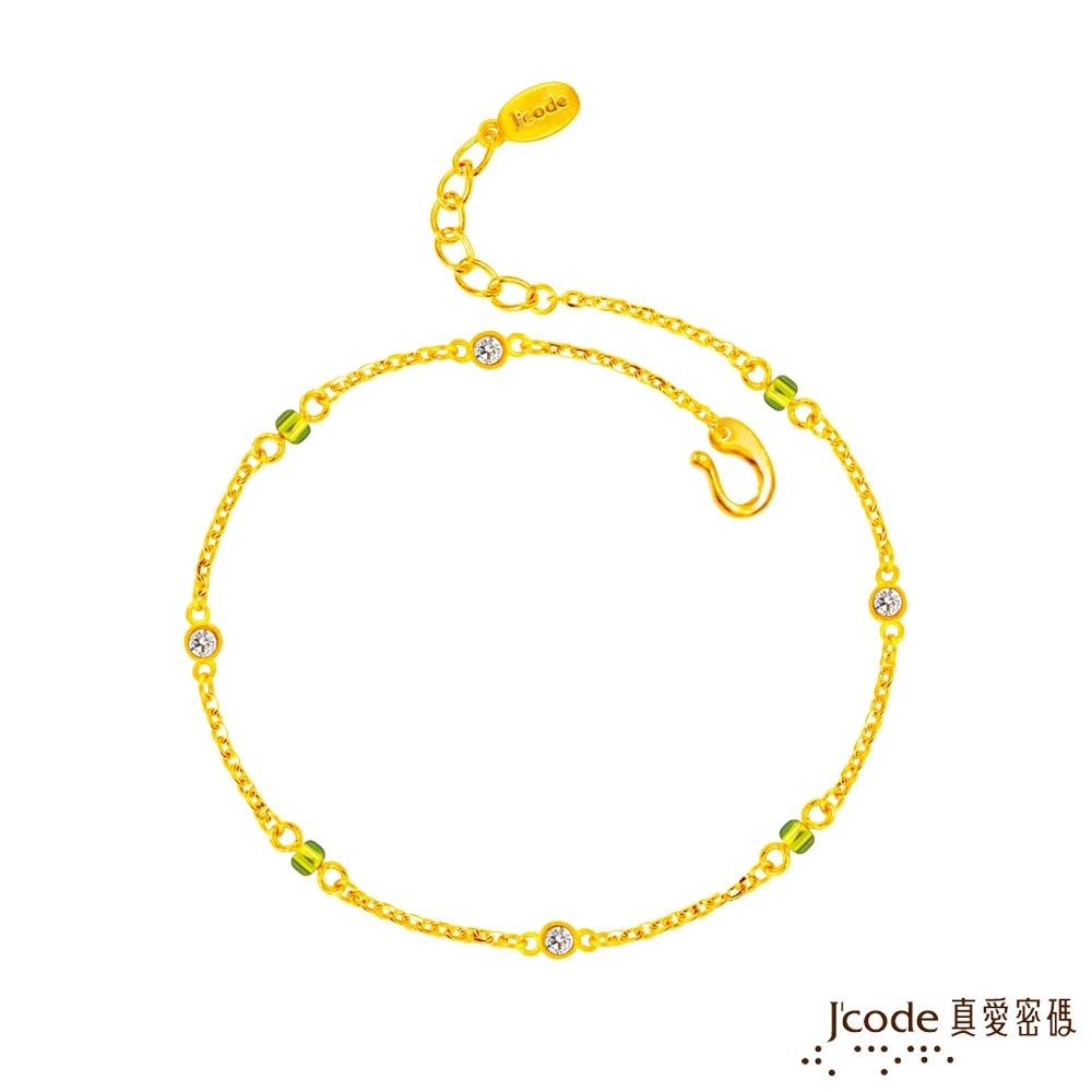 J'code真愛密碼金飾 經典黃金腳鍊-綠琉璃