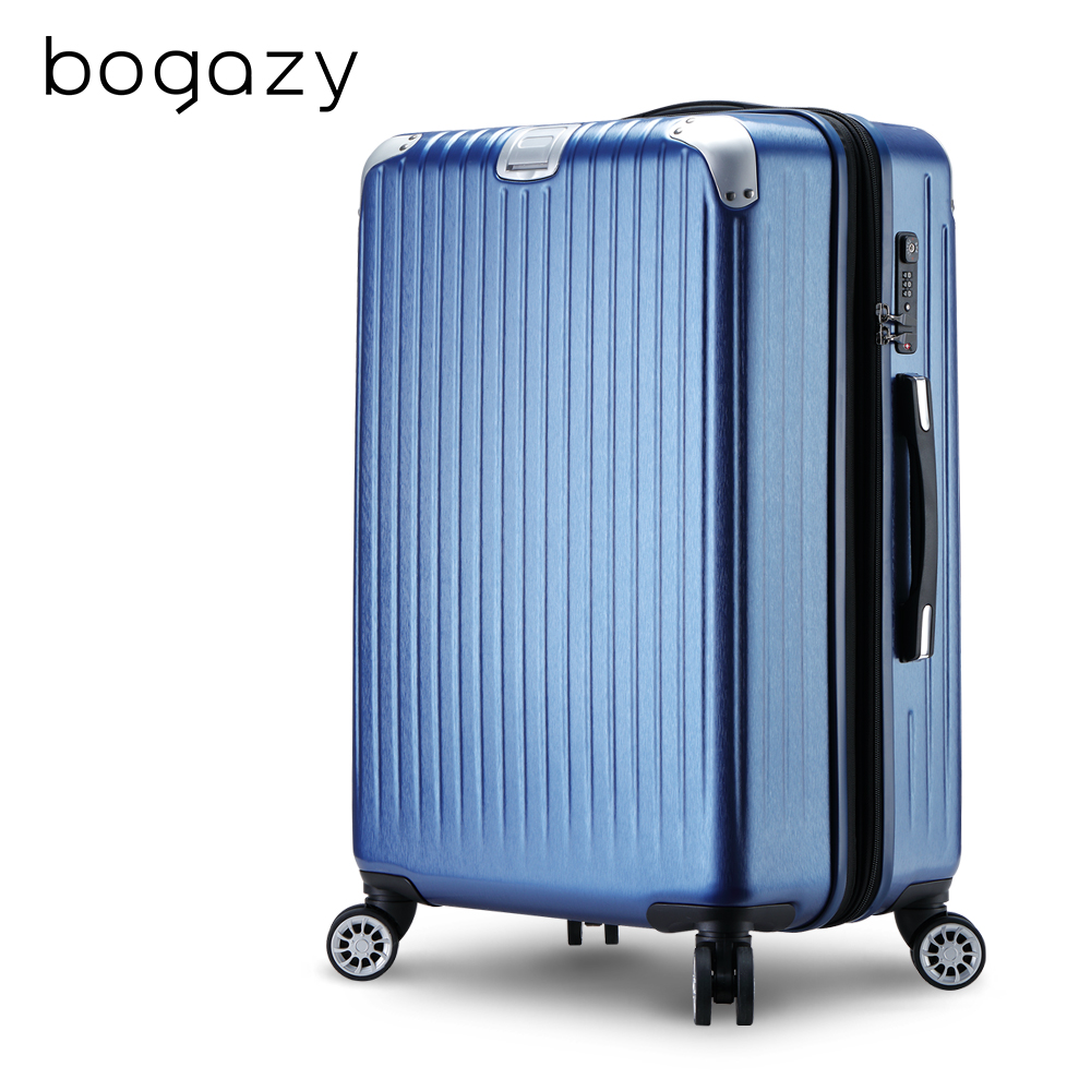 Bogazy 24/25吋福利品行李箱(多款任選) product image 1