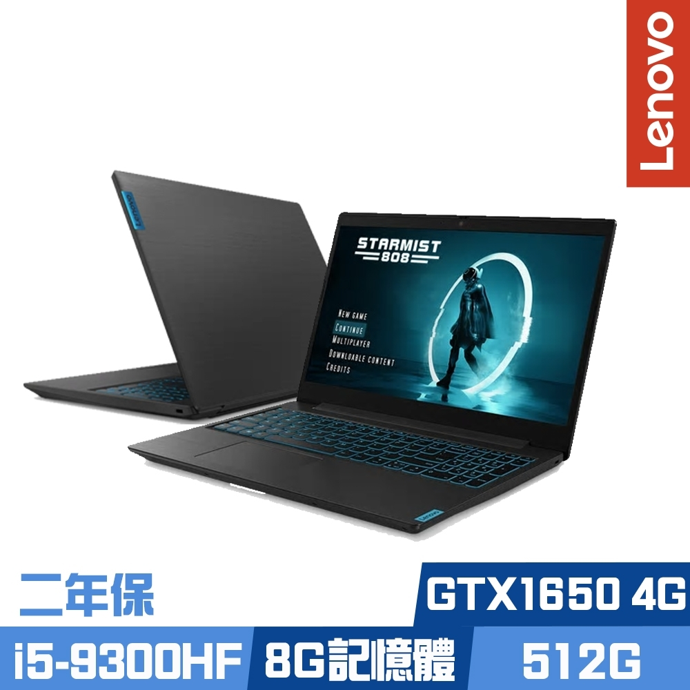 Lenovo L340 Gaming 15.6吋效能筆電 i5-9300HF/GTX1650 4G獨顯/8G/512G PCIe SSD/IdeaPad/二年保固