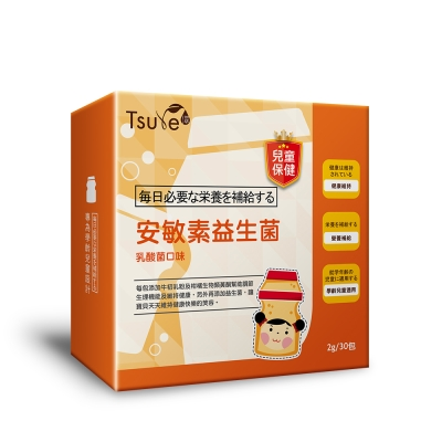 日濢 Tsuie 兒童-安敏素益生菌(30包/盒)