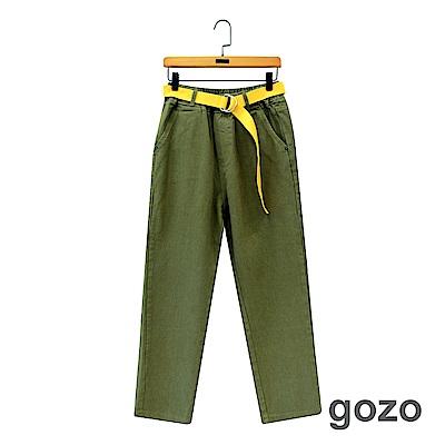 gozo 中性配色帆布皮帶素面直筒褲(二色)