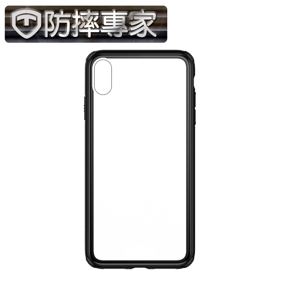 防摔專家 軍規級 iPhone XR 雙材質鋼韌玻璃保護殼