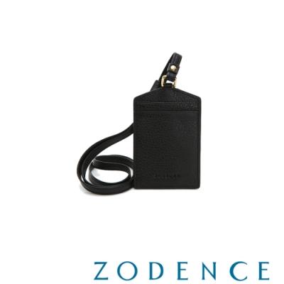 ZODENCE DUTTI系列進口牛皮可調式頸帶直式證件套 黑