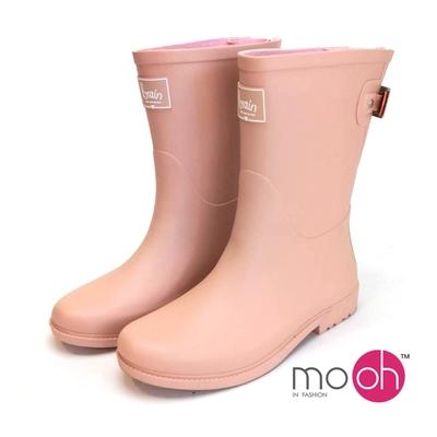 mo.oh愛雨天 中筒雨鞋後搭扣柔軟橡膠雨靴 粉色