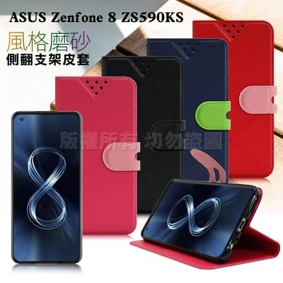 NISDA for ASUS Zenfone 8 ZS590KS 風格磨砂支架皮套