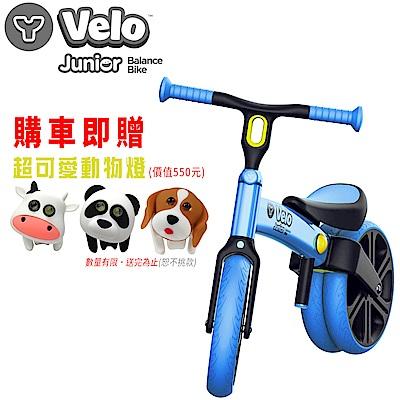 Y-Volution VELO Junior可變單雙輪模式平衡滑步車/學步車-藍