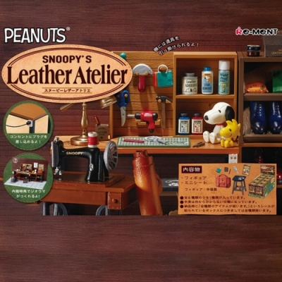 RE-MENT盒玩史努比SNOOPY皮坊工作室場景8入組#250830史奴比PEANUTS Leather Atelier
