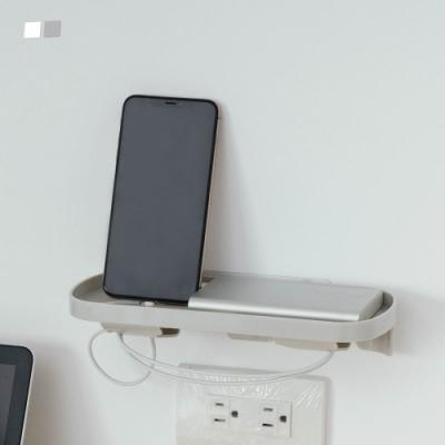 樂嫚妮 手機充電收納架 手機架 遙控器收納架 二色