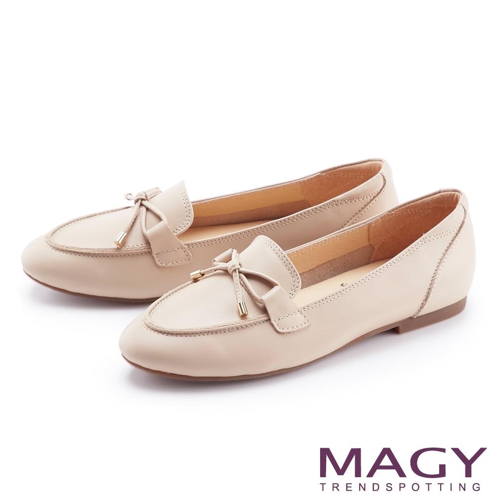 MAGY 素雅真皮百搭 女 平底鞋 裸色