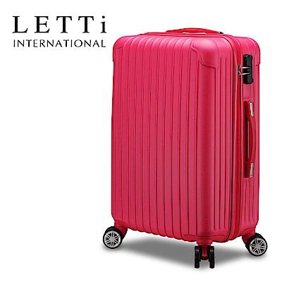 LETTi 幻夢精靈24吋鑽石紋抗刮行李箱(桃紅)