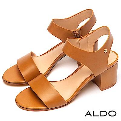 ALDO 原色寬版鏤空繫踝拉鍊式粗跟涼鞋~都會焦糖