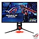 ASUS XG258Q 25型ROG Strix電競電腦螢幕 product thumbnail 1