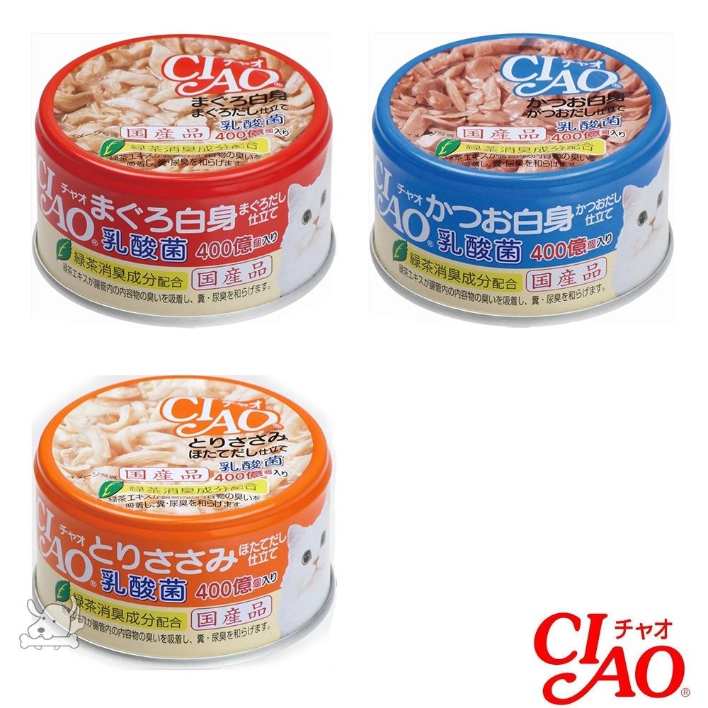 CIAO 日本 旨定罐 乳酸菌系列 貓罐 85g 12罐