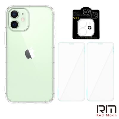 RedMoon APPLE iPhone12 mini 5.4吋 手機殼貼4件組 空壓殼-9H玻璃保貼2入+3D全包鏡頭貼