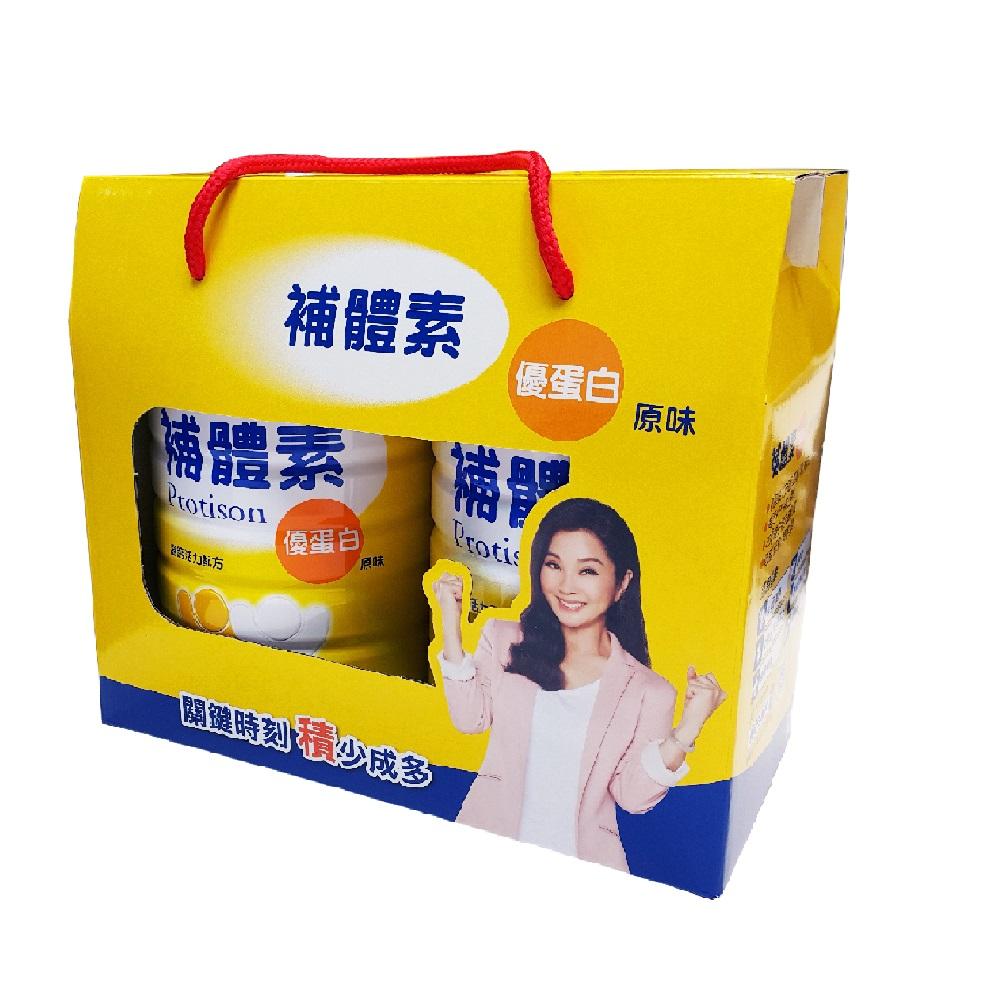 【補體素】優蛋白原味雙罐禮盒 750公克X2罐(乳清蛋白+白胺酸)