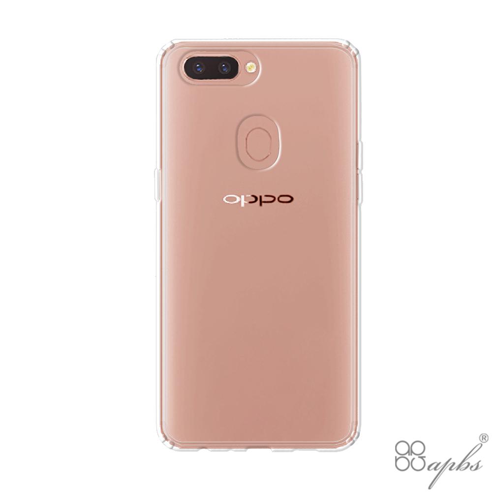 OPPO R11s Plus 防震雙料手機殼