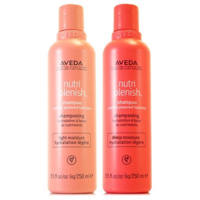 AVEDA 蘊活光萃洗髮精250ml(一般/潤澤 兩款任選)(正統公司貨)