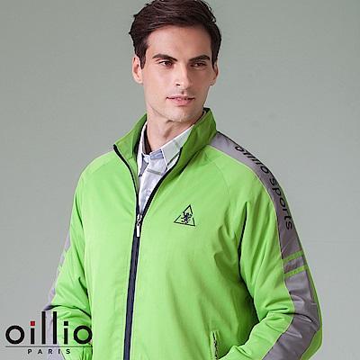oillio歐洲貴族 立領防風休閒夾克 超柔質感超細纖維衣料 綠色