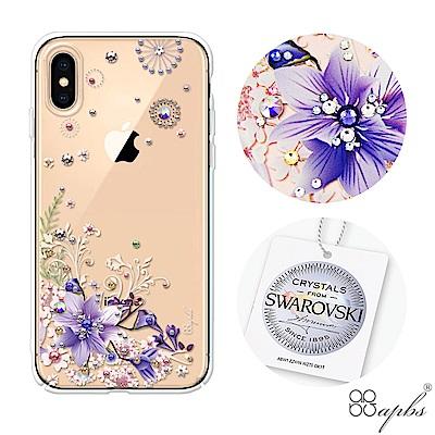 apbs iPhoneXS Max 6.5吋施華洛世奇彩鑽手機殼-祕密花園