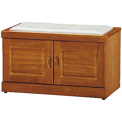 綠活居 摩西時尚2.7尺實木二門坐鞋櫃/玄關櫃-81.8x39.4x45.5cm免組