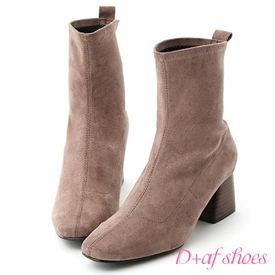 D+AF 魅力穿搭.素面方頭木紋跟襪靴*灰棕
