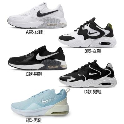 【時時樂限定】NIKE AIR MAX 緩震氣墊慢跑運動休閒鞋(男女鞋任選)