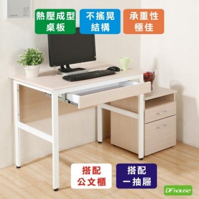 《DFhouse》頂楓90公分電腦辦公桌+1抽屜+活動櫃-楓木色 90*60*76