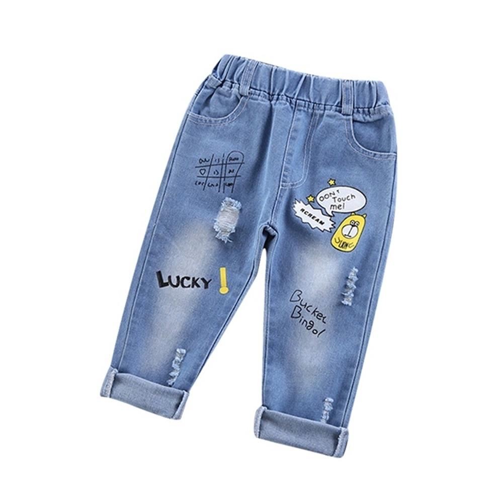 Baby童衣 兒童牛仔褲 休閒造型牛仔長褲 88651