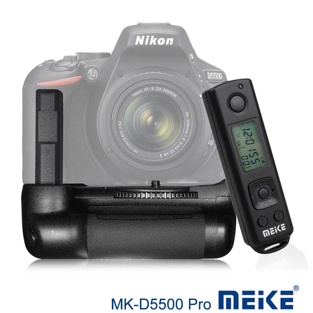 Meike 美科 Nikon D5500 Pro 垂直手把(附遙控器)
