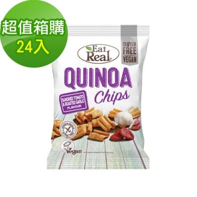 英國Eat Real大蒜風乾蕃茄藜麥脆片22gx24(箱購)