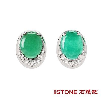 石頭記 台灣藍寶耳環-嬌艷玲瓏-唯一精品