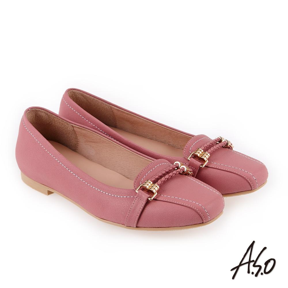 A.S.O 奇幻樂章  職場通勤簡約全真皮奈米低跟鞋  粉紅