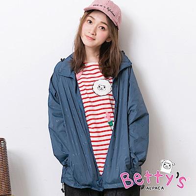 betty's貝蒂思 輕薄收納式防風外套(藍綠色)