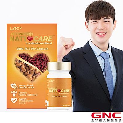GNC健安喜 體內掃地機 LAC 納豆紅麴膠囊食品 30顆/盒