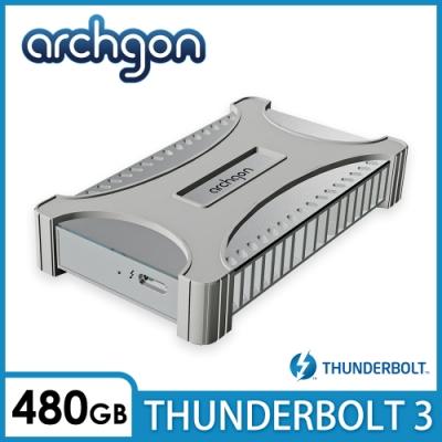 archgon X70 II外接式固態硬碟Thunderbolt 3-480GB -鑽石銀