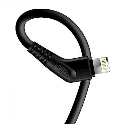 Earldom Apple Lightning 新45度彎頭充電線 傳輸線 快充數據線