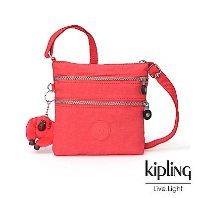 Kipling 亮橘色素面收納多夾層側背包