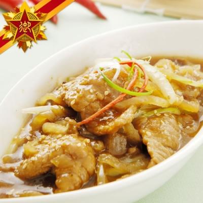 任選-五星御廚養身宴 日式照燒薑汁豬肉