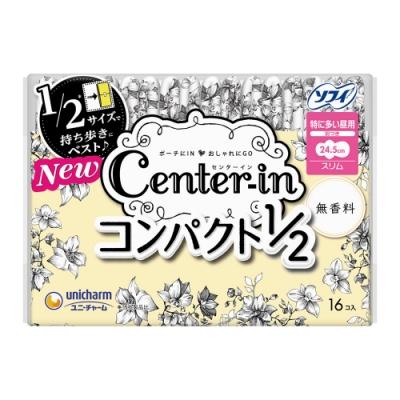 蘇菲 口袋魔法Center IN 無香(24.5cm)(16片/包)