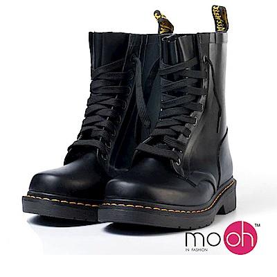 mo.oh-.男女款橡膠綁帶中筒馬丁雨靴 -黑色