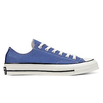 CONVERSE CHUCK 70s 男女休閒鞋162064C-藍