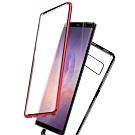 三星 Galaxy Note 8 360度全包 雙面磁吸9H鋼化玻璃 手機殼