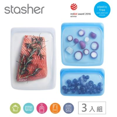 美國Stasher 白金矽膠密封袋超值三件組(大長形雲霧白+方形藍寶石+長形藍寶石)(快)